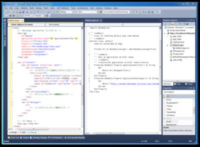 図2 Visual Studio 画面