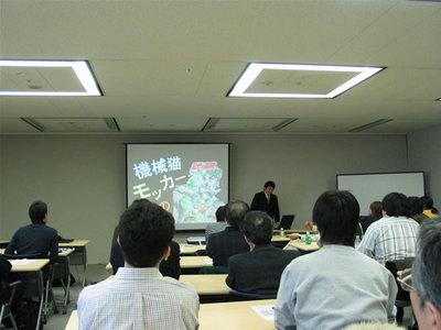 千葉PM成果報告会の様子(KikainekoMockerを開発した伊尾木氏)