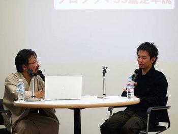 アルファギークに逢いたい[LIVE]。小飼 弾氏によるインタビューのゲストは伊藤 直也氏(2)