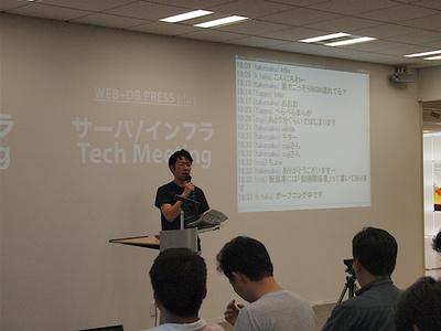 編集長のオープニングトーク