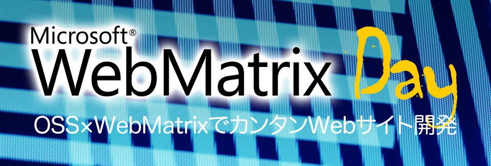 WebMatrix Day