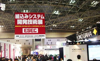 組込みシステム開発技術展(ESEC2007)会場