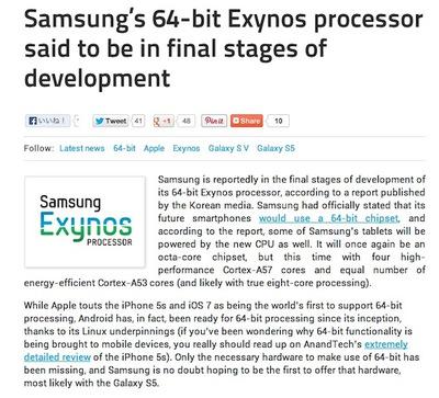 64ビットCPUの名前は,Exynos 6となるのか