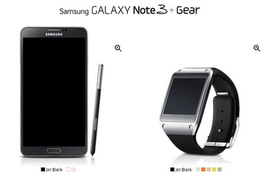 GALAXY GearとGALAXY Noteのツーショット