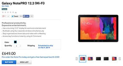 Samsung UKの予約サイト。強者は個人輸入に挑戦してはいかがだろうか?