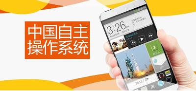 こちらも中国独自OSである「COS」