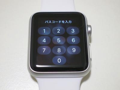 Apple Watchのロック画面