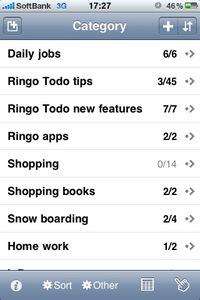 図9 普段使ってるRingo Todo/on English mode iPhone。英語モードだとラベルも説明も英語になります。