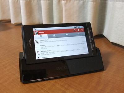 REGZA Phoneは,スマートフォンでは珍しくクレードルを添付している