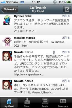 図5 iPhoneアプリの画面:写真のアップロードも簡単だ
