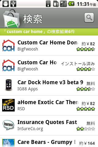 Custom Car Homeの検索