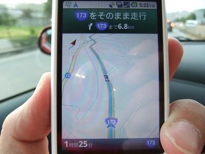 Googleマップナビ