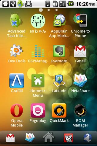 ADW.Launcherの画面