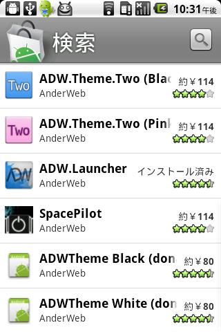 AWD.Launcher本体を探す