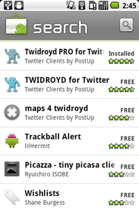 TWIDROYDの検索