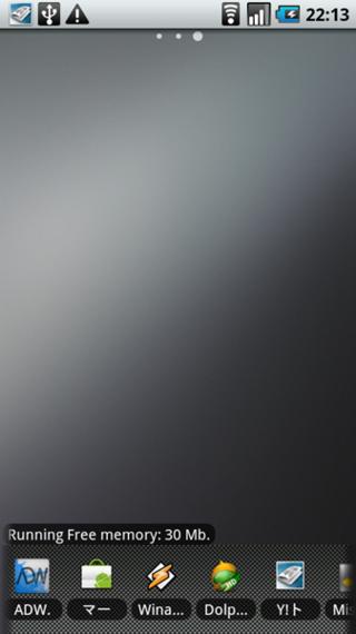 MultiTask Managerを起動したところ。画面下にパネルが表示され,アプリのアイコンが並ぶ