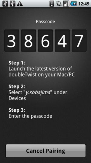 画面に表示されるパスコードを入力すれば,簡単にペアリングできる