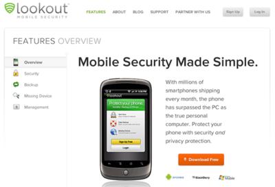 筆者は,端末用のセキュリティソフトとしてLookoutを使っている