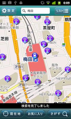 「あぐらいふ」でWi-Fiスポットを探している様子。地図上にマッピングされるのでわかりやすい。