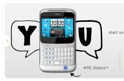 Facebookを搭載したHTC Chacha。今後は,こうした端末が増えるのか?