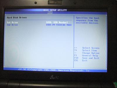 Eee PCのBIOSで,USBメモリを起動ディスクに指定している様子