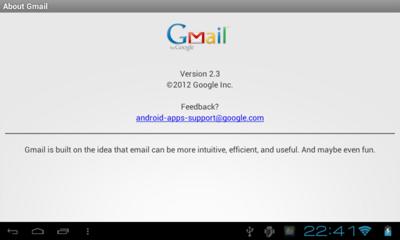 Gmailのバージョンは2.3