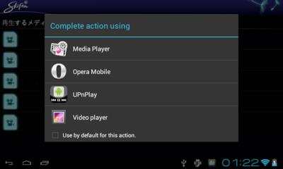 動作を再生するアプリを選択している様子。選択したアプリで動画が再生される