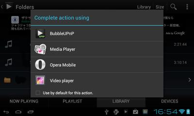 動画再生アプリを選択している様子。[Use by default for this action.]をチェックすれば,毎回同じアプリが使われる