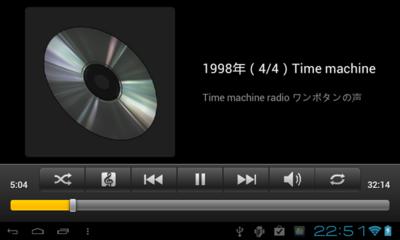 Remote for iTunesで,iTunesのライブラリを再生している様子