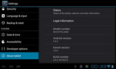 Build numberの最後に,20120215の数字が追加されている