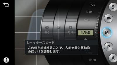 エキスパートモードで細かな設定をしている様子。レンズを模したUIだが,使いやすいとは言えない