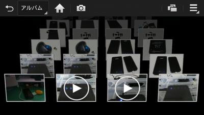 アップデートで追加されたギャラリーアプリの3D表示