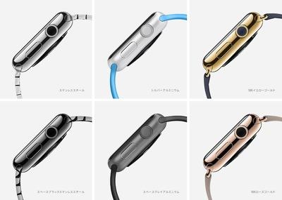 ケースには,お得意のアルミに加えて18Kやステンレスなどの素材が使われるApple Watch