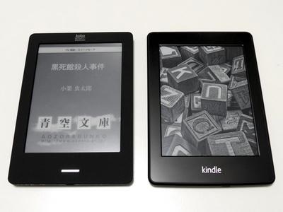 kobo TouchとKindle Paperwhiteを並べたところ。大きさは変わらない