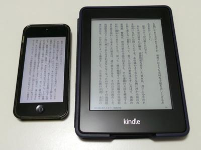 iPhone 5の綺麗な字は魅力的だが,小さすぎるか