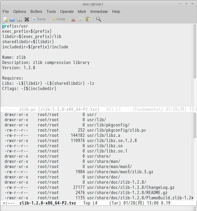 図1 emacsでzlib-1.2.8-x86_64-P2.txzパッケージを開いたところ