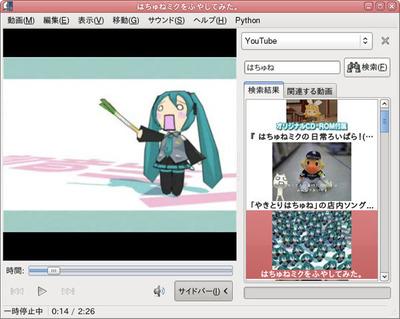 図1 totemでYouTubeの動画が見えている例