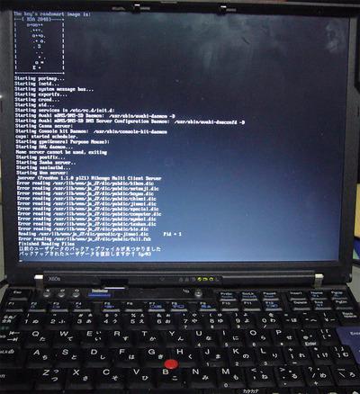図1 ThinkPad x60sの起動画面