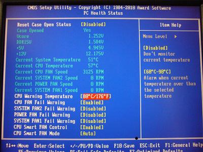 図1 BIOSのPC-Healthの設定画面