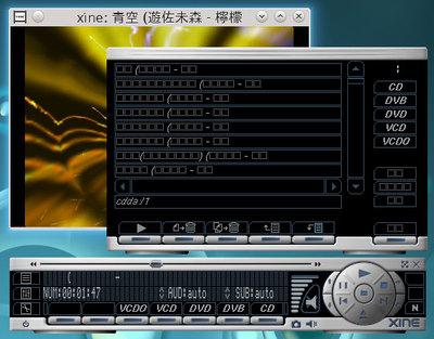 図1 xineではプレイリストで日本語タイトルが表示できない