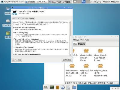 図4 Xfce-4.10のスクリーンショット
