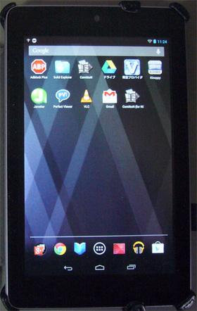 図1 Nexus 7の外観