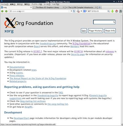 図1 X.Org Foundationの公式サイト