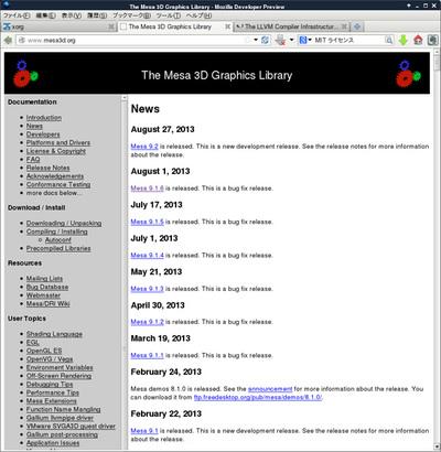 図2 Mesa3D projectの公式サイト