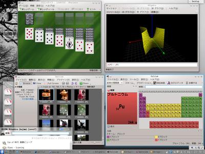 図3 KDEデスクトップ環境