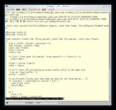 図3 ファイル名の文字コードをEUC-JPにするパッチ