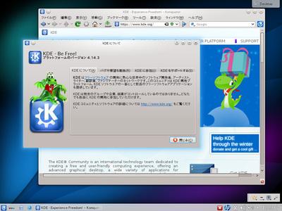 図1 Plamo-5.3のKDE環境