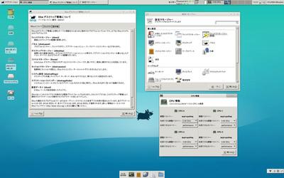 図2 Xfce-4.12の画面