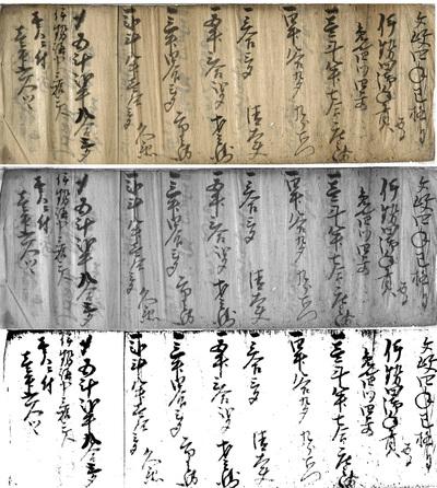 図2 元のカラー画像とグレースケール化,白黒2値化した各画像