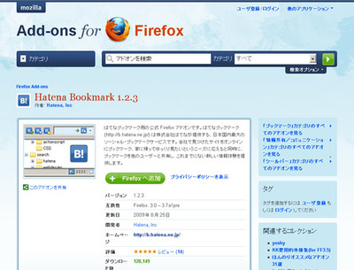Hatena Bookmark :: Firefox Add-ons